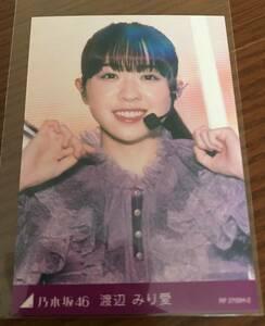 乃木坂46 トレカ H-2 渡辺みり愛 DVD/Blu-ray NOGIZAKA46 Mai Shiraishi Graduation Concert 特典 白石麻衣 卒コン