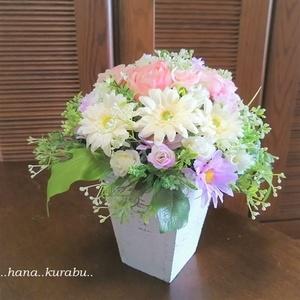 ◆どこから見てもきれい・お花いっぱい・感謝を込めてガーベラのアレンジメント◆造花・アレンジメント◆花倶楽部・プレゼント◆母の日