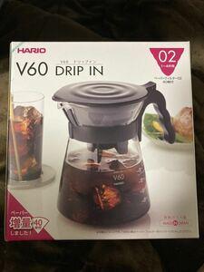 HARIO/ハリオ V60 ドリップイン 珈琲 コーヒー
