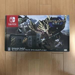 新品Nintendo Switch モンスターハンターライズ スペシャルエディション ニンテンドースイッチ モンハン