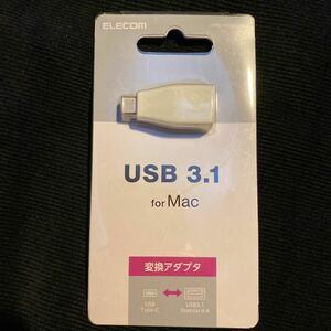 エレコム Type-C変換アダプタ USB3-AFCMADWH