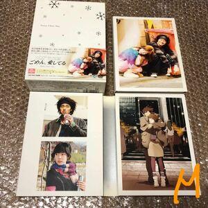 ごめん愛してる DVD BOX 完全版 8枚組 韓国版ostセット