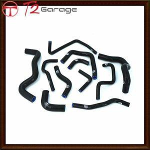 シリコーンラジエーターホーストヨタチェイサー JZX100 1JZ-GTE96-01 、タイプ: ヒーターホースキット赤/青/黒
