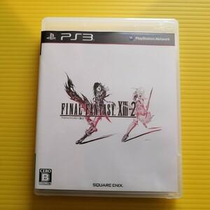 PS3 ファイナルファンタジーXIII-2 【美品】