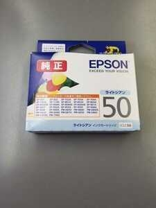エプソンEPSONインクカートリッジ 50ライトシアン 推奨使用期限切れ(2016/11)