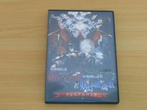 ◆同人 紅魔城伝説 緋色の交響曲 & 紅魔城伝説 II 妖幻の鎮魂歌 プレミアムパック / Frontier Aja