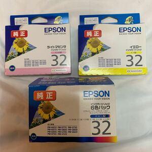 EPSON 純正 インクカートリッジ ライトマゼンタ イエロー ブラック2本 シアン2本 マゼンタ ライトシアン 推奨使用期限切れ