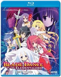 【送料込】精霊使いの剣舞 全12話+OVA (北米版 ブルーレイ) Blade Dance of the Elementalers blu-ray BD