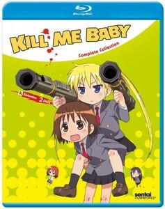 【送料込】キルミーベイベー 全13話 (北米版 ブルーレイ) Kill Me Baby blu-ray BD