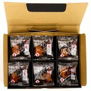 紀州南高梅 ギフト 6粒入 梅干し はちみつ 個包装 セット 詰合せ 1箱 (複数可)