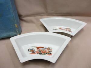 扇型 小鉢 2客 花柄 未使用品
