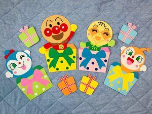 【特別価格】ハンドメイド 壁面飾り 幼稚園 保育園