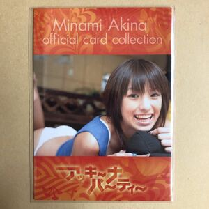 南明奈 2008 トレカ アイドル グラビア カード 下着 22