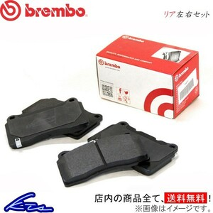 ブレンボ ブラックパッド リア左右セット ブレーキパッド DS4 B7C5F06S P61 114 brembo ブレーキパット