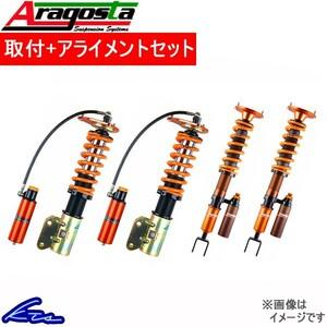アラゴスタ 全長調整式車高調 タイプSS NSX NA1/NA2 3AAA.H3.S1.000 取付セット アライメント込 Aragosta TYPE SS 車高調整キット