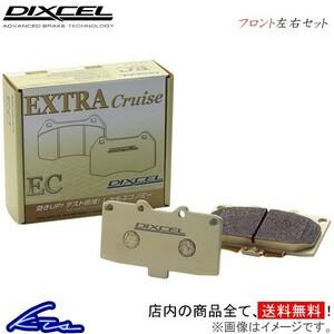 ディクセル ECタイプ フロント左右セット ブレーキパッド アコードハイブリッド CR6 331428 DIXCEL エクストラクルーズ ブレーキパット