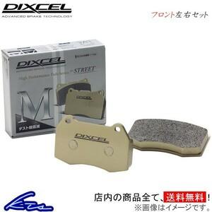 ディクセル Mタイプ フロント左右セット ブレーキパッド バモス/ホビオ HM1/HM2/HM3/HM4/HJ1/HJ2 331118 DIXCEL M-type ブレーキパット
