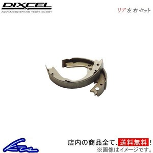 ディクセル RGXタイプ リア左右セット ブレーキシュー RVR N61W/N64WG/N71W/N74WG 3453446 DIXCEL RGX-type Xタイプ専用強化リヤシュー