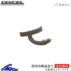 ディクセル RGSタイプ リア左右セット ブレーキシュー RVR N61W/N64WG/N71W/N74WG 3453446 DIXCEL RGS-type