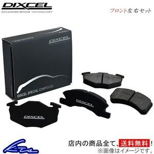 ディクセル SP-Kシリーズ フロント左右セット ブレーキパッド タントエグゼ L455S 381090 DIXCEL スペシャルコンパウンドシリーズ