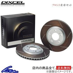 ディクセル HSタイプ フロント左右セット ブレーキディスク バモス/ホビオ HM1/HM2/HM3/HM4/HJ1/HJ2 3310422 DIXCEL ディスクローター