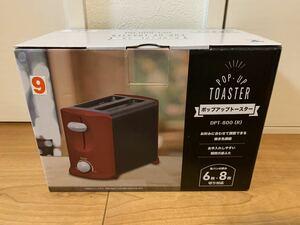 YAMAZEN ポップアップトースター DPT-800(R) 山善