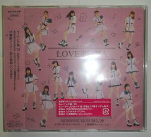 新品CD モーニング娘。'20 / KOKORO&KARADA/LOVEペディア/人間関係No way way[通常盤B]