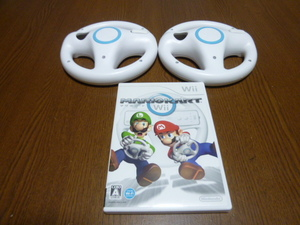 HR003【即日配送 送料無料 動作確認済】Wii マリオカートWii ソフト ハンドル 2個セット