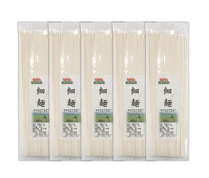 自然栽培 うどん(細麺)(200g)X5袋☆無農薬無肥料☆無添加☆熊本県産☆コシはちょうど良く、上品な味で、のどごしも良くお箸が進みます♪