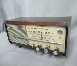 NI3421an  National ナショナル  2BAND SUPER 真空管ラジオ MODEL DM-510 ジャンク品 現状品 アンティーク ビンテージ