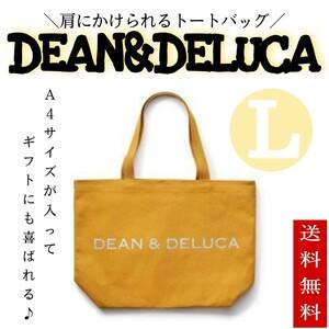 【SALE 】DEAN&DELUCA  L  トートバッグ イエロー ディーンアンドデルーカ
