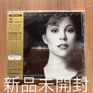 Mariah Carey マライア・キャリー Daydream デイドリーム 新品未開封