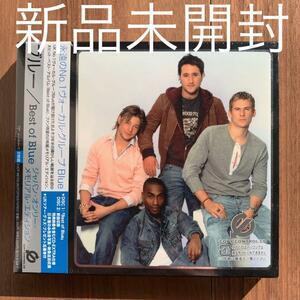 Blue ブルー Best of Blue ジャパン・オンリー・メモリアル・エディション 2CD 新品未開封