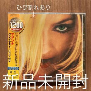 マドンナ Madonna グレイテスト・ヒッツ Greatest Hits Vol.2 新品未開封