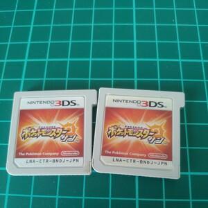 ポケットモンスターサン×2 ソフトのみ 3DS