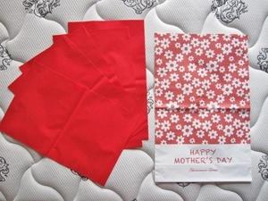 未使用 母の日プレゼント ビニール梱包 新品 プラスティックバッグ 美品 ギフト用 しっとり滑らか素材 綺麗 プレセント用 包装 ラッピング