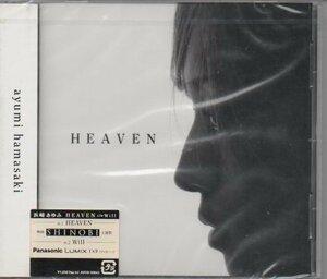 YC送料無料サービス!浜崎あゆみ【HEAVEN】シングルCD新品即決