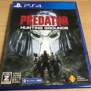 【PS4】 プレデター ハンティンググラウンド Predator: Hunting Grounds