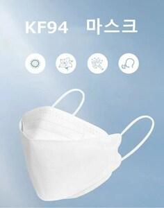 KF94H【全国送料無料】ホワイト色4枚組特価・ 2021新作 KF94マスク SNS話題 大人気 高密度フィルター不織布マスク使い捨てウ