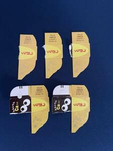 ◆送料無料◆ 銀のエンゼル 5枚 ( チョコボール キョロちゃん おまけ 銀のエンジェル エンゼル )