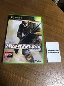 送料無料 新品未開封 Xbox★マズルフラッシュ★Brand new☆Muzzle frash☆