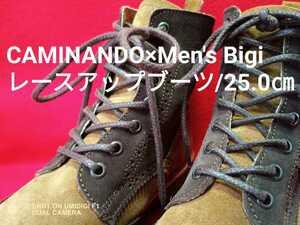 【匿名配送】CAMINANDO×Men's Bigi/レースアップブーツ/size7(表記)/約25.0㎝