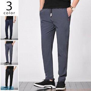 ジョガーパンツ メンズ シンプル スウェット 無地パンツ ジョガーパンツ メンズ シンプル スウェット 無地パンツ テーパードパンツ 運動