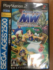 PS2 -モンスターワールド コンプリートコレクション-超激レア 新品未開封