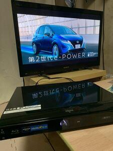 シャープ BD-HDW25 W録画 リモコン/BCカード/電源コード