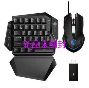 【新品未開封】GameSir ワイヤレスゲーミング キーボード&マウスセット