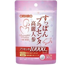 オリヒロ すっぽん プラセンタ 高麗人参 10000㎎ 30日分 新品