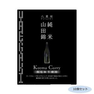 ご当地カレー 兵庫 山田錦純米黒毛和牛キーマカレー 10食セット(a-1439194)