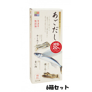 Four seasons Ayakushi 32G (4G × 8 bags) 6 box set (A-7952BQ)