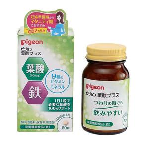 Pigeon(ピジョン) サプリメント 栄養補助食品 葉酸プラス 60粒(錠剤) 20391(a-1030700)